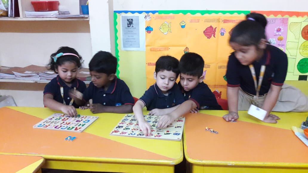 play school in boring road patna